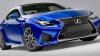Lexus представил «заряженное» купе