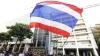 В Таиланде ввели чрезвычайное положение