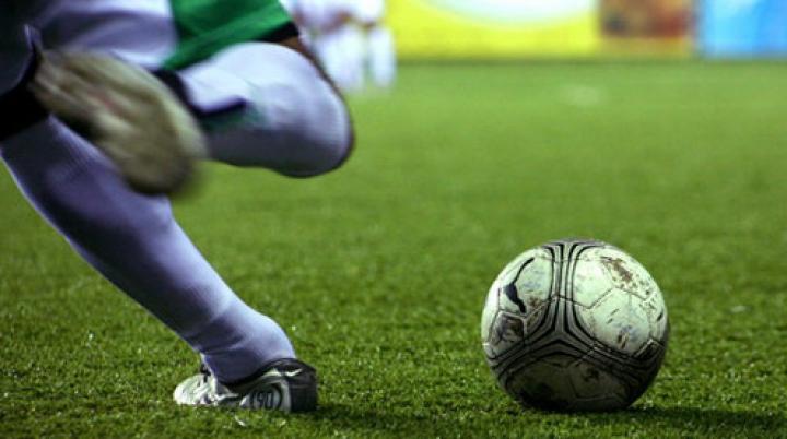 Национальная дивизия по футболу занимает 41 место в мире в ежегодном рейтинге