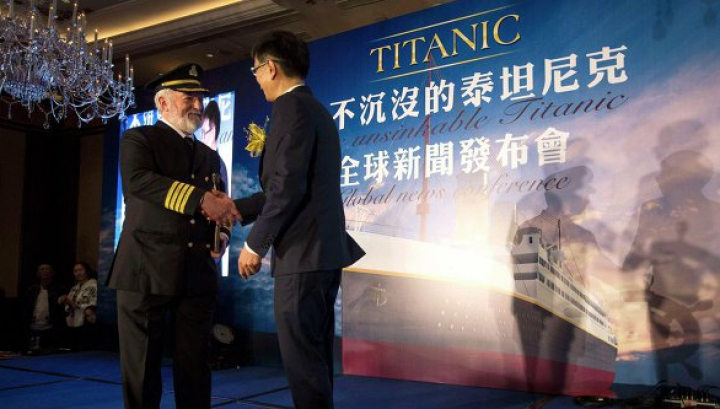 """В Китае построят точную копию """"Титаника"""""""