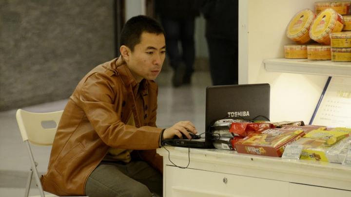 Китайские пользователи смогут размещать видео в сети только под реальными именами