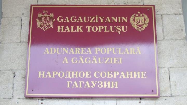 Депутаты НСГ собрались на закрытое заседание