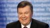 """""""Янукович приобрел особняк на Рублевке"""""""