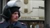 Верховная Рада АРК объявила о проведении всекрымского референдума