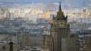 МИД России сожалеет в связи с принятием Европарламентом резолюции по Приднестровью