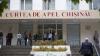 Апелляционная палата отклонила ходатайство адвокатов таможенников о законности действий НЦБК
