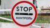 Чаще всего незаконно въехать в Молдову пытаются россияне