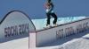 Американский сноубордист Шон Уайт раскритиковал качество трассы для хафпайпа