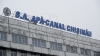 Столичная мэрия и ЕБРР подписали контракт по финансированию Водоканала