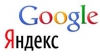 """""""Яндекс"""" и Google договорились о сотрудничестве в области рекламы"""