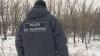 """""""В лютые морозы граница Республики Молдова надежно защищена"""""""