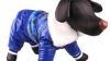 Зоомагазин в Сочи продает одежду с олимпийской символикой для собак и кошек