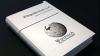 """Англоязычную """"Википедию"""" собираются издать в печатном варианте"""