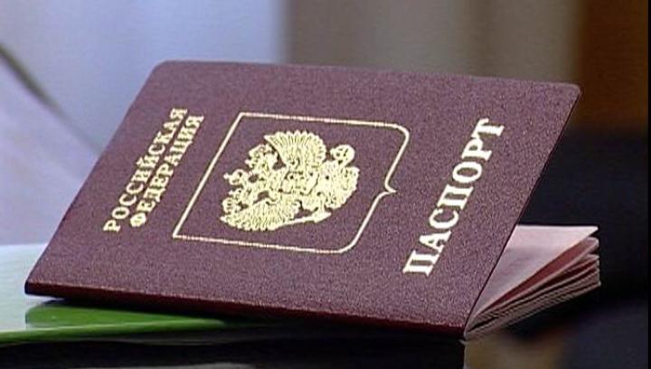 Гражданство России можно будет получить за 10 млн рублей