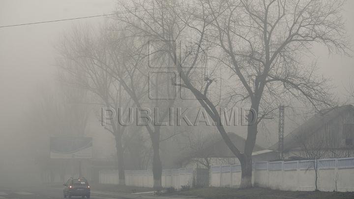 Объявлен желтый код опасности в связи с туманами