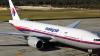 Исчезнувший самолет с 240 пассажирами на борту до сих пор не обнаружен