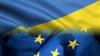 Украина подпишет политическую часть Соглашения об ассоциации с Евросоюзом