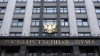 В Госдуме депутату отключили микрофон за реплику о независимости Приднестровья