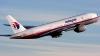 Самолет с 21 человеком на борту пропал в Непале