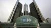 General Motors отзовет свыше 1,5 млн авто