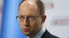 Яценюк: Общий объем внешнего долга Украины превышает 800 млрд гривен
