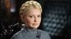 Более 80 счетов были открыты на Тимошенко в иностранных банках