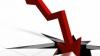 Правительство Украины ввело ограничения для госструктур в отношении бюджетных средств