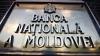 Валютные резервы Нацбанка снизились с начала года на 80 млн долларов