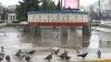 В центре Бельц отремонтируют фонтан, которому более полувека