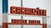 Компания из Гагаузии подозревается в уклонении от уплаты налогов в особо крупных размерах