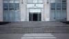 Депутаты-коммунисты инициировали новый вотум недоверия правительству