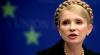 Юлия Тимошенко просит международное сообщество быть жестче с Россией