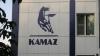 КамАЗ выпустит более 200 грузовиков для ООН