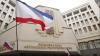 Верховная Рада выдвинула крымскому парламенту ультиматум
