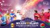 Выиграйте шесть билетов на матчи Кубка Дэвиса между Молдовой и Белоруссией