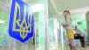 """""""Кризис на Украине усугубится, если президентские выборы перенесут"""""""