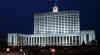 Правительство России решило заключить со странами СНГ соглашение об охране границ