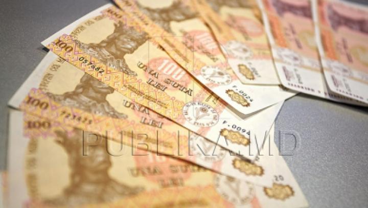 Пенсии некоторых категорий граждан с апреля проиндексируют на 6,45%