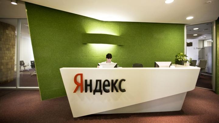 """""""Яндекс"""" создаст разные карты Крыма для Украины и России"""