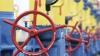 Украина будет платить больше за импортируемый российский газ