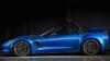 Самый мощный Corvette «лишился» крыши