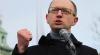 Яценюк пророссийским активистам: Вон! Ваше время вышло!