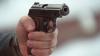 Два молодых человека из Данчен госпитализированы с огнестрельными ранениями