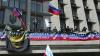 Губернатор и мэр Донецка попросили провести национальный референдум 25 мая