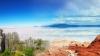 Семь самых захватывающих чудес природы (ФОТО)