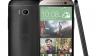 HTC представила версию для меломанов