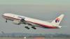 Власти Австралии планируют завершить поиски «черных ящиков» Boeing 777