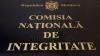 НАК изучает декларации министров транспорта и строительства