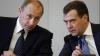 Путин отклонил предложение Медведева по газу для Украины