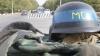 Сопредседатели ОКК считают ситуацию в Зоне безопасности стабильной